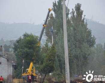 国家电网快速响应 做好山西防汛保电工作