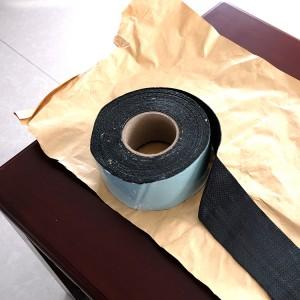 聚丙烯增强纤维防腐胶带 聚丙烯冷缠带 冷缠防腐胶带