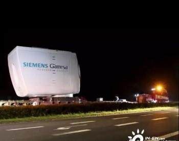 Siemens Gamesa推出14 MW风机机舱原型!