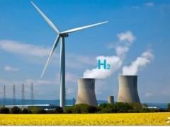 DOE:投资2000万美元用于核能制氢