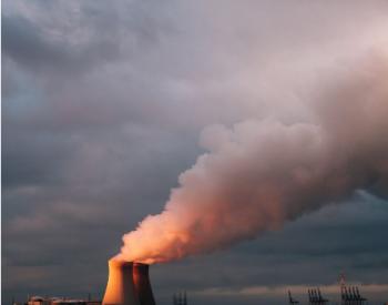 能源危机引发欧洲核能问题分歧