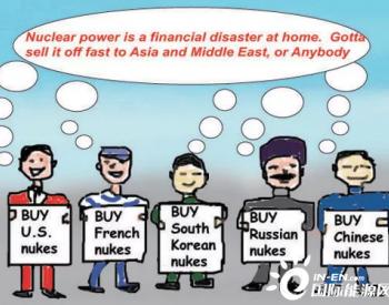 中国核电自主研发之路:三大工程 三步登台