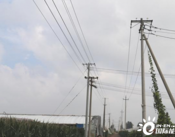 山东寿光孙家集投资1500多万元改造43个村农电低压线路
