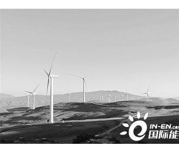 风力发电机组单机核算平台投用 填补新能源行业空