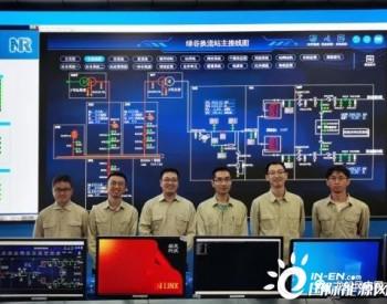 具备投运条件!如东海上风电柔直绿谷站(陆上站)交直流站系统调试完成