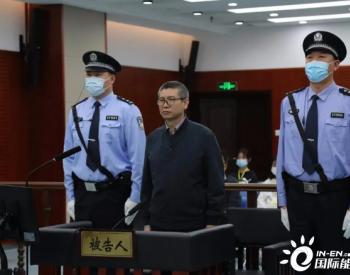 刘宝华,当庭认罪
