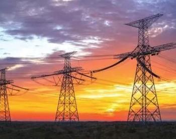 尖峰电价上浮0.072元/度!安徽调整工商业用户电