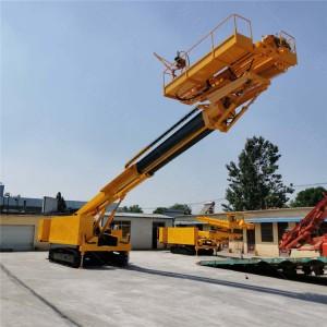 供应基坑护坡钻机  护坡钻机厂家 履带式锚固钻机