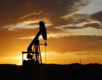 IEA上调需求预估沙特拒绝增产,美国<em>原油</em>收于81美元之上为七年来最高