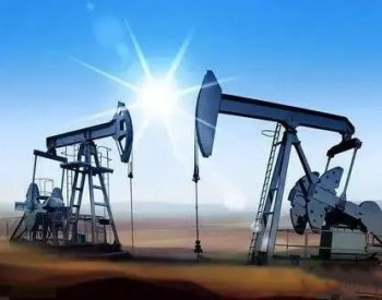 IEA:全球天然气危机在向石油市场蔓延 有些石油产品需求异常之高