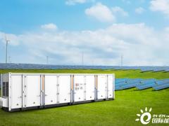 70MW/140MWh!阳光电源1500V储能系统助力源网荷储一体化