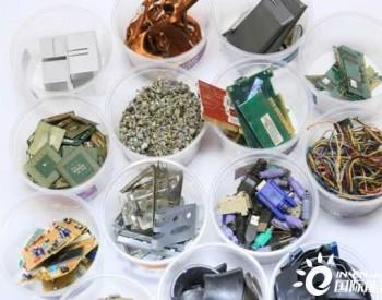 触目惊心!今年全球电子垃圾5740万吨