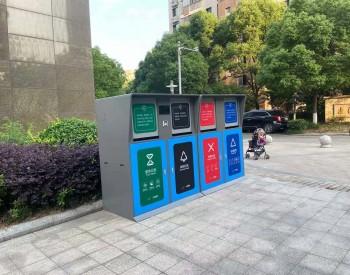 安徽省拟立法规范垃圾分类