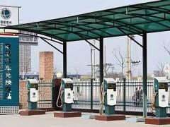 江苏苏州市相城区漕湖花园充电站建成投运