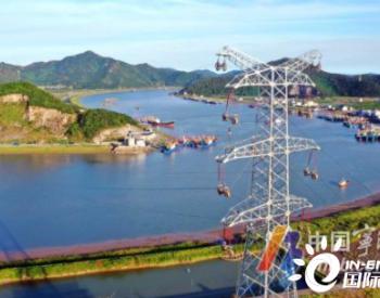 海上风电送出工程投运 浙江象山南部将率先全绿电供电