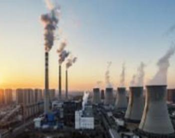 中国将释放超2亿吨煤炭先进产能应对缺电