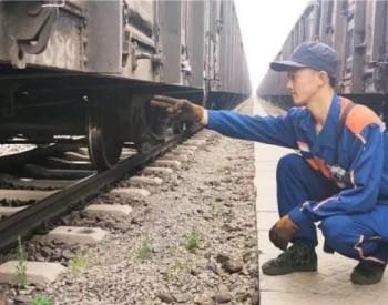 抢运电煤 沈阳铁路确保冬季电煤运输顺畅