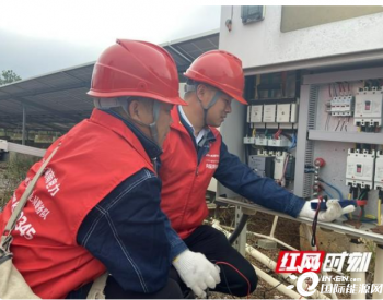 湖南省娄底市娄星区供电辖区光伏发电并网6.0078万