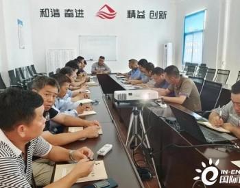 投资15亿元重庆万州煤化工项目推进