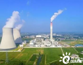 煤电产能不足,风电和光伏冲击电网,生物发电满负
