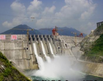 桂冠电力超25亿加码<em>新能源发电</em>   迎两大利好半年盈利超12亿