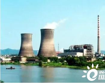 煤电去产能还继续吗?