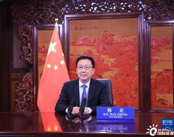 韩正:中俄双方积极拓展可再生能源、氢能、储
