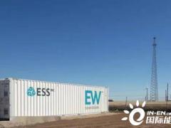 ESS公司与SB Energy公司签署2GWh液流电池储能系统协议