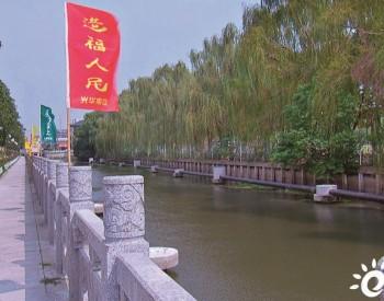 江苏省兴化市已累计铺设乡镇污水管网853.5公里