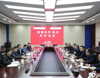 东方锅炉与大唐西藏能源开发有限公司在成都签订战