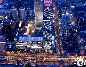 北京市政协委员建言城市更新:城市更新应同步实施<em>碳中和目标</em>