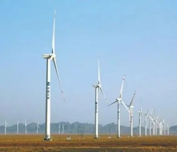 风电2117.8MW!2021年第十九批可再生能源发电补贴项目清单公布!(含清单)