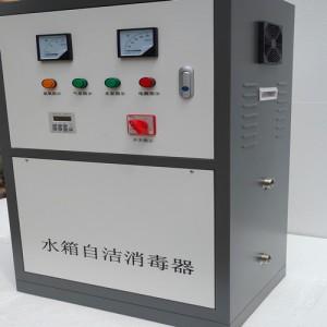 厂家直销wts-2w水箱自洁消毒器