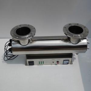 厂家直销紫外线消毒器管道式杀菌器农改水杀菌设备
