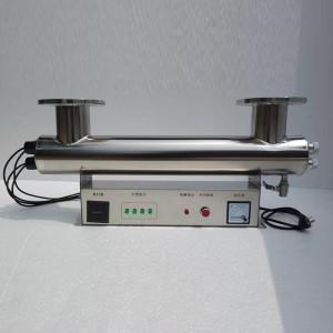 RZ管道式紫外线消毒器水处理杀菌设备
