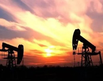 <em>原油</em>价格触及七年高位 能源危机可能威胁全球经济复苏