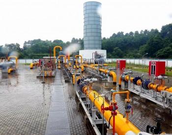 贵州燃气集团股份有限公司关于子公司签订管道天然气特许经营协议的公告