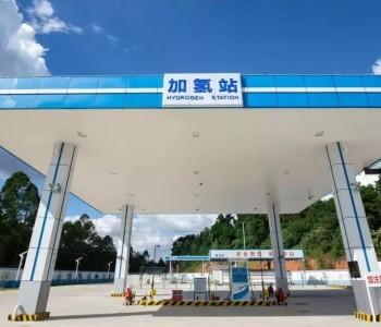 最高奖励500万元!浙江温州市拟对加氢站实行奖补