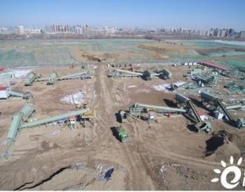 北京环球影城建筑垃圾资源化率达97%