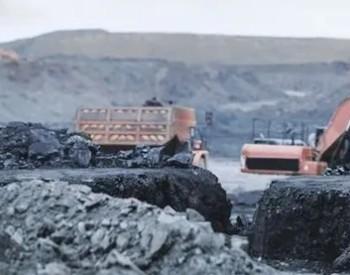 煤化工降碳迈出实质步伐
