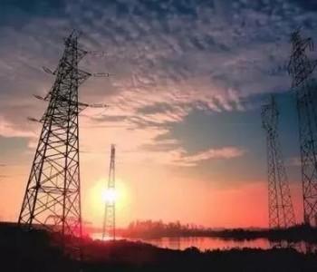 成交电量19.98亿千瓦时!江苏完成深化煤电上网电