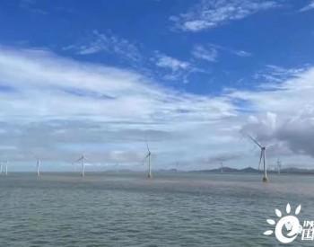 """能耗""""双控"""",这里布局海上风电群"""