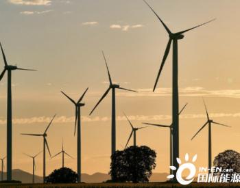 2021年1-9月印度新增风电1.24GW 同比翻一番