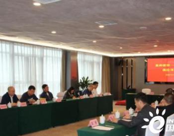 广州迪森热能技术股份有限公司与贵州省相关企业签