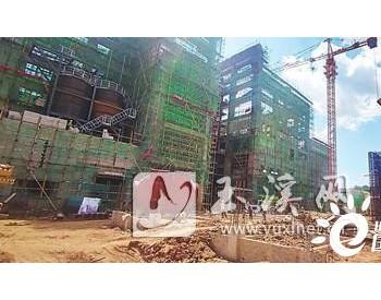 云南省玉溪市澄江生活垃圾焚烧发电项目有序推进