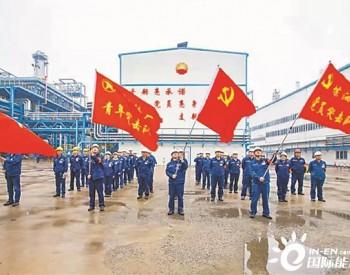 <em>中国石油</em>:高质量党建引领高质量发展