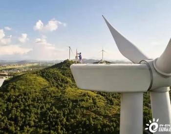 印尼:计划到2030年新增4.7GW太阳能装机容量