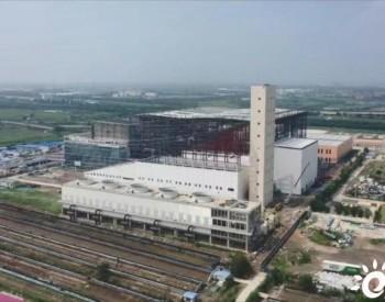天津市东丽生活垃圾综合处理厂投用 日处理能力达3
