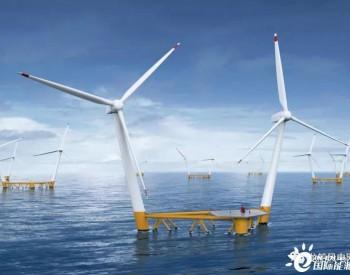 双风机浮式风电平台,准了!