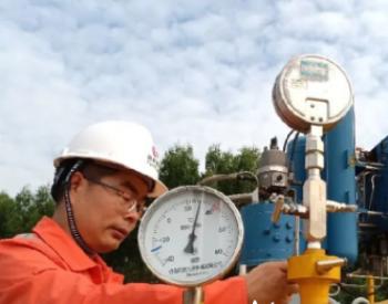 广西管道粤西支线成功投产,将有效缓解广东供气紧张